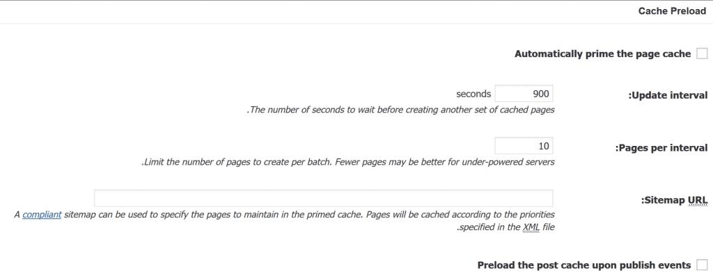 آموزش افزونه W3 Total Cache