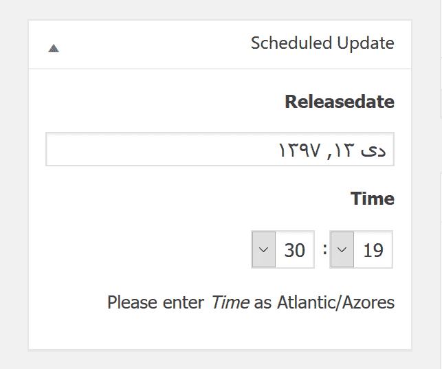 آموزش افزونه Tao Schedule Update