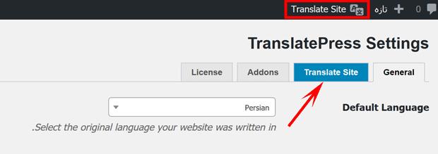 آموزش افزونه TranslatePress