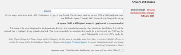 افزونه Blubrry PowerPress