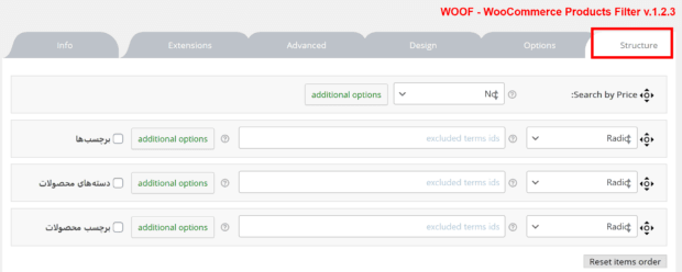 WOOF – Products Filter for WooCommerce
