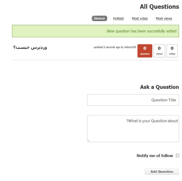 افزونه CM Answers