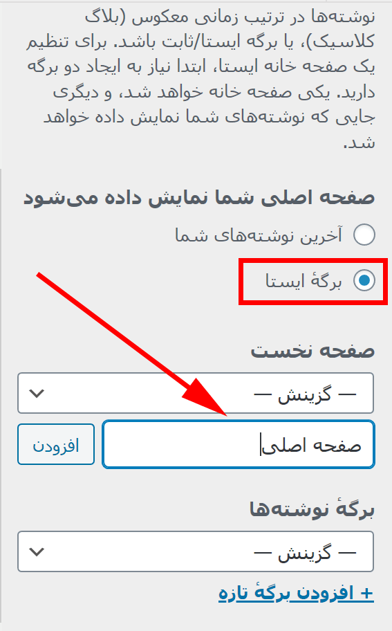 طراحی سایت با وردپرس