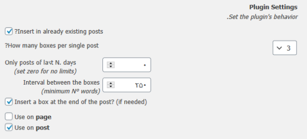 Inline Related Posts
