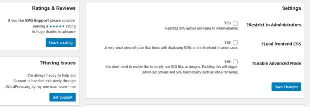 اضافه کردن SVG در وردپرس با SVG Support و بدون افزونه