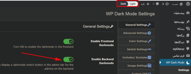 WP Dark Mode