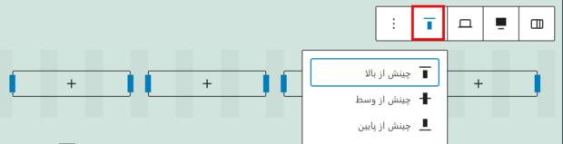 Layout Grid Block
